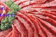 苏州进口澳洲冷冻羊牛肉清关代理
