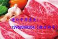 进口美国牛肉需要的单证有哪些?