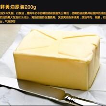 乳制品进口清关国内需要提供的单证,黄油报关报检操作流程