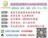 中港皇冠集团(166)提供的黄金白银贵金属走势