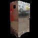 呼和浩特WTS-2A水箱自潔消毒器選型-價格