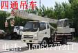山东济宁四通8吨汽车吊车型号STSQ8C建筑专用吊车