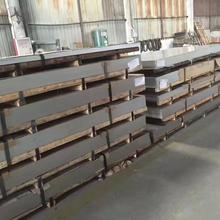 佛山不锈钢制品_佛山不锈钢工艺_订做不锈钢箱品质保证