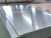 304鏡面不銹鋼_8K鏡面鋼材料加工_規格齊全