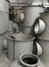 耐高溫不銹鋼板_卷圓焊接_定制款_可來圖定制