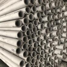 不銹鋼管價格304_廣東不銹鋼材料_切割_零售_規格全圖片