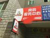 桐庐县熊猫快收站点开拓服务