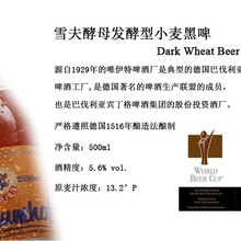 天津港啤酒进口清关的时间