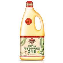 天津港橄榄油进口报检服务