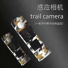 树懒gps红外感应相机林业安防监控拍照防偷野外狩猎监控相机图片