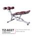腹肌椅天展可调腹肌训练椅室内健身器材俱乐部力量器械