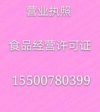 青海西宁代办分公司注册设立时需要的材料时间以及费用