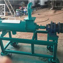 翰林hl-180斜筛式污泥处理机动物粪便干湿处理机粪水固液分离机