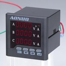 奥诺数显液晶三相电流电压组合表图片