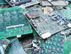 东莞电子废料回收公司,东莞电子元件回收公司,东莞线路板回收公司