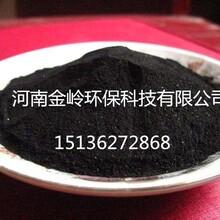 活性炭净化活性炭