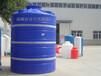 日兴现货供应润滑油储罐1吨-30吨