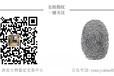 陕西咸阳古董古玩钱币玉器正规交易地点在哪