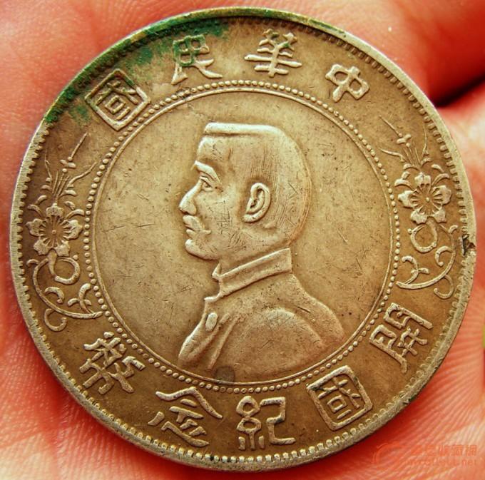 在西安哪里可以快速出手古董古玩钱币大清银币和光绪元宝