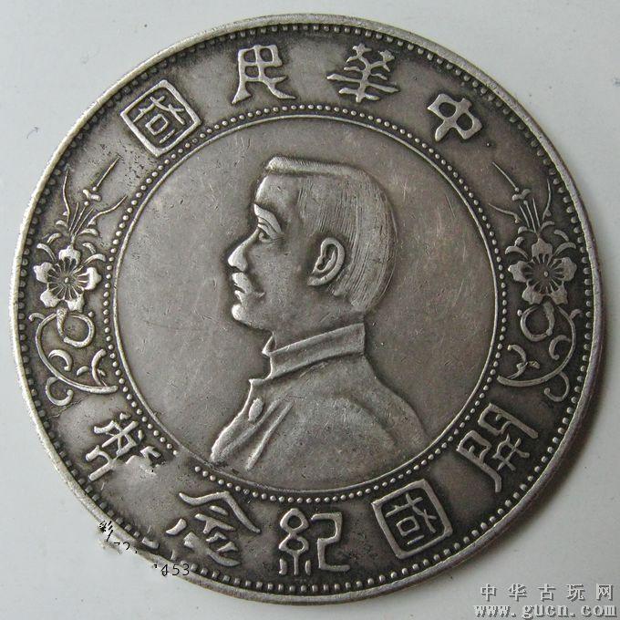 陕西西安哪有古董钱币大清铜币交易地点