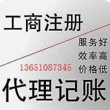 向右看齐@北京疑难工商注册/餐饮许可证提供石景山一手注册地址