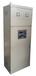 SLKXY系列智能语音消防控制柜