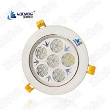 蓝景光电新款20瓦LED珠宝天花灯