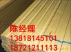 落叶松板材价格多少钱一平买落叶松板材价格花多少钱_报价