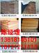 加松板材加松板材价格_加松板材图片