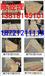 落叶松板材怎么样落叶松板材报价以及生产厂家