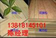南方松板材批发市场南方松板材价格_南方松板材