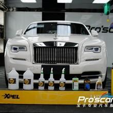 美国XPEL隐形车衣保护漆面最佳之选!图片