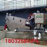 不锈钢叠螺机环保污水处理设备脱泥脱水机厂家直销