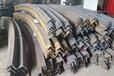 供应钢管型材拉弯加工工艺