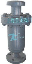 浆体管道自动排气阀矿用排气阀TC首龙品牌图片