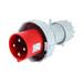 QX-1110啟星4芯63A防護IP67工業插頭可移動經濟型防水防塵