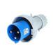 启星QX-15713芯63A防护IP67工业插头移动经济型