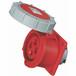 啟星QX-2344芯32A防護IP67工業插座防水暗裝