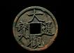 云南最有实力的古董鉴定公司在哪里