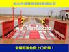广州工程工地洗车机洗轮机////产品大全-杰德科技