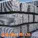 耐零下40度低温冲击型材Q345圆钢角钢槽钢H型钢热轧卷板