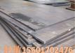 现货国标欧标Q345S355圆钢角钢槽钢H型钢低合金卷板