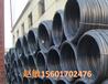 现货低合金钢管热轧卷板圆钢角钢槽钢H型钢