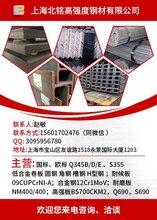 耐零下40度低温冲击型材低合金角钢型材