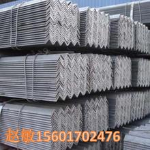 上海现货供Q345D角钢和Q345E角钢的厂家贸易现货商