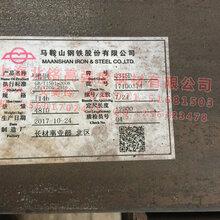 江苏省供Q345D圆钢和Q345E圆钢的厂家贸易商