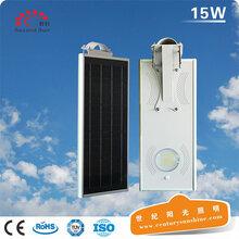 新农村太阳能路灯价格15w一体化太阳能庭院灯农村太阳能路灯照明