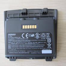 DENSOBHT-700系列BHT-710BBBHT-710BWBBHT-760BWBG原装电池