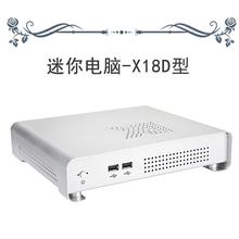 鑫云创迷你电脑酷睿i5/i7/独显系列图片