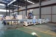 厂家直销茂名自动上下料板式家具数控开料机可定制胜雕数控